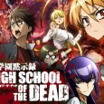 HighSchoolofTheDead